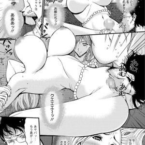【エロ漫画】エロエロボディのカッパ姫を水中ファックとアナルファックで昇天させるオタ!