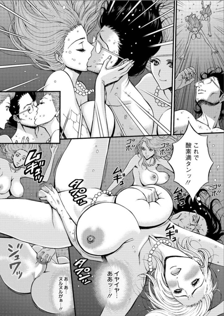 【エロ漫画】エロエロボディのカッパ姫を水中ファックとアナルファックで昇天させるオタ!【ながしま超助】