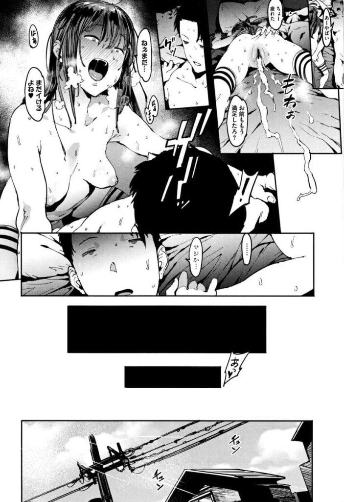 【エロ漫画】年下の昔なじみの性欲が激しく両親の旅行中に安全日だからと家中で膣内射精しまくった。