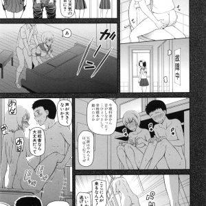 【エロ漫画】痴女な留学生が鏡の中の世界で自分と同じ顔した妖怪と彼氏と3人で露出プレイを楽しむ【樺島あきら】