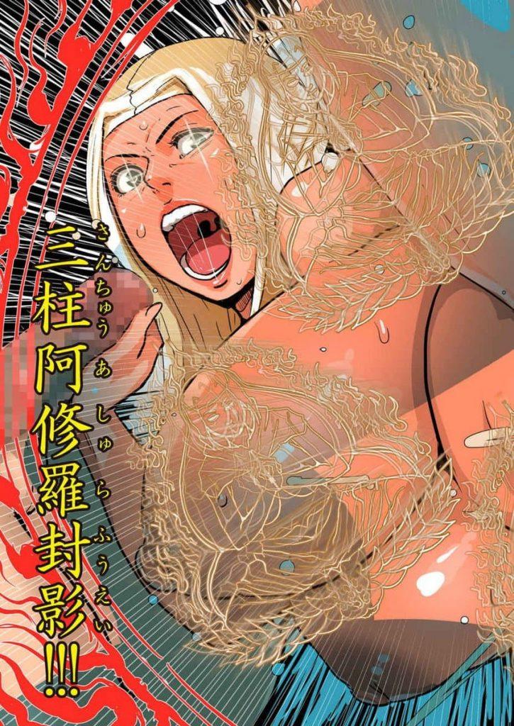 【エロ漫画】旅のムチムチボディの尼僧がお尋ね者達に集団レイプされ淫行に強制売春と陵辱の限りを尽くされる…が!