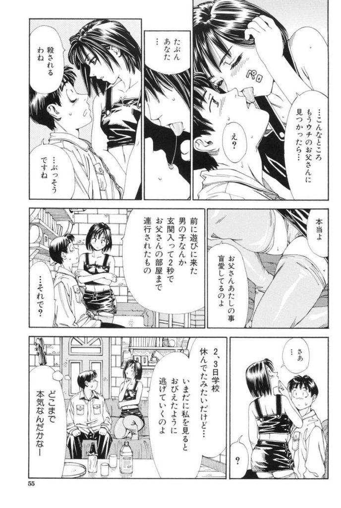 【エロ漫画】カルピスを口移しで飲ませて貰ったら空いたコップをザーメンで満たそうとする小悪魔な先輩に翻弄される後輩くん【世徒ゆうき】