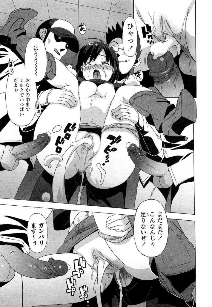 【エロ漫画】ド天然アイドルが苦手な牛乳のCM撮影から逃走し、男子便所で克服の為にファンの男達と精液ミルクで特訓!