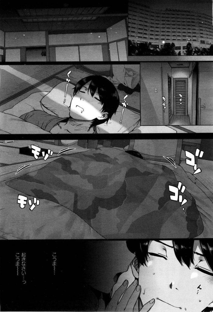 【エロマンガ】臨海学校の海で女生徒と遊び遊ばれ、夜もホテルでお嬢様に逆夜這いされ思い出作りの調教セックス!【桂井よしあき】