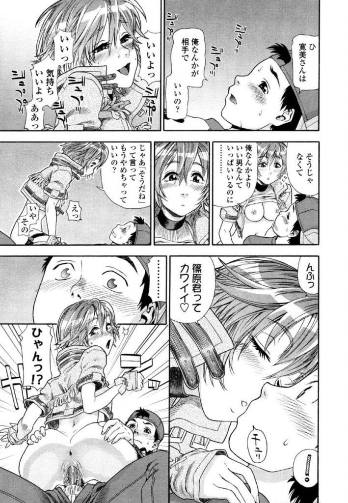 【エロ漫画】童貞カメラ小僧がステージ中にピンクローター入れていた発情中のボクっ娘アイドルの路上オナニー現場に遭遇し押し倒される
