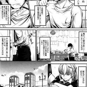 【エロ漫画】お嬢様学院の教員のキモ男が学院一の美少女お嬢様に盗撮がバレて拘束し、泣いて懇願するお嬢様を陵辱レイプ!【たなかななたか】