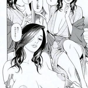 【エロ漫画】義母とのセックスを義姉に見咎められ嫉妬から責められ、義母に挑発されてマンぐり返しで膣内射精!【十六夜清心】