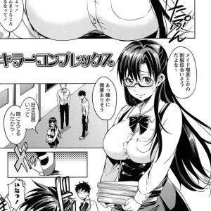 【エロ漫画】自分の巨乳にコンプレックスを持つJKがメイド喫茶で自信を持ちご主人様にパイズリから処女まで捧げちゃう