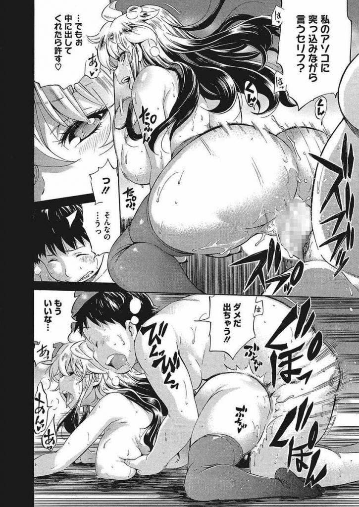 【エロ漫画】ブラコンなクセに反抗期なツンデレ妹が兄のシャツでオナニーしている場面を見つかり新妻に隠れて兄肉棒を堪能!
