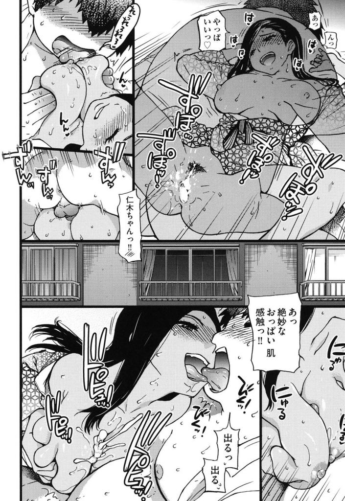 【えろ漫画】修学旅行中に同室のギャル達が援交セックスを始めた結果、真面目少女と地味少女がセックスに興味を持ち始めちゃった!