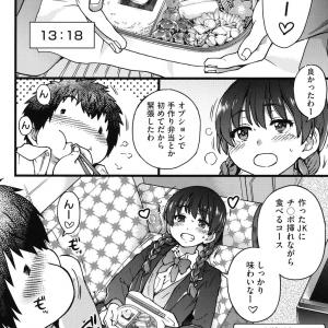 【エロ漫画】ランチにJKの手作り弁当を食べならチンポ挿入する円光おじさんの正体が遂に明らかに!感動の最終話