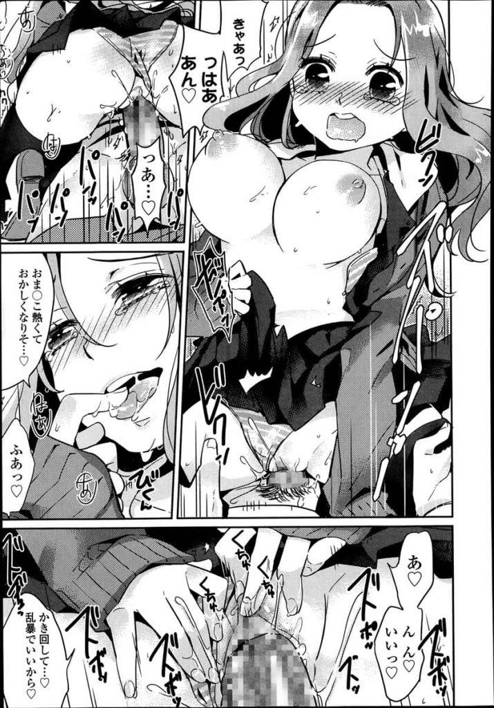 【エロ漫画】真面目そうな先生に一目惚れしたギャルJKが先生の好みに合わせ地味子に大変身し告白して即エッチで大好きな先生の味を堪能!