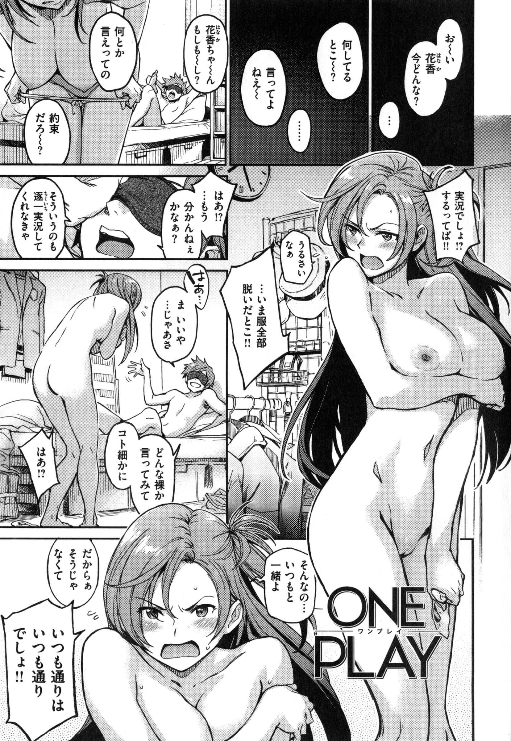 エロ マンガ コレクター エロ漫画の鬼神-無料エロマンガ同人誌