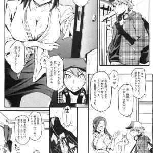 【エロ漫画】久しぶりに会った年上お姉さんの家に居候すると性欲処理係を頼まれた!干物生活の長かったお姉さんは欲求不満こじらせマゾメスに!
