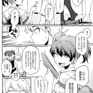 【エロ漫画】風邪で学校を病欠してたらプリント持って来てくれたクラスメイトの関西弁JKに病み上がり早々に食われるw