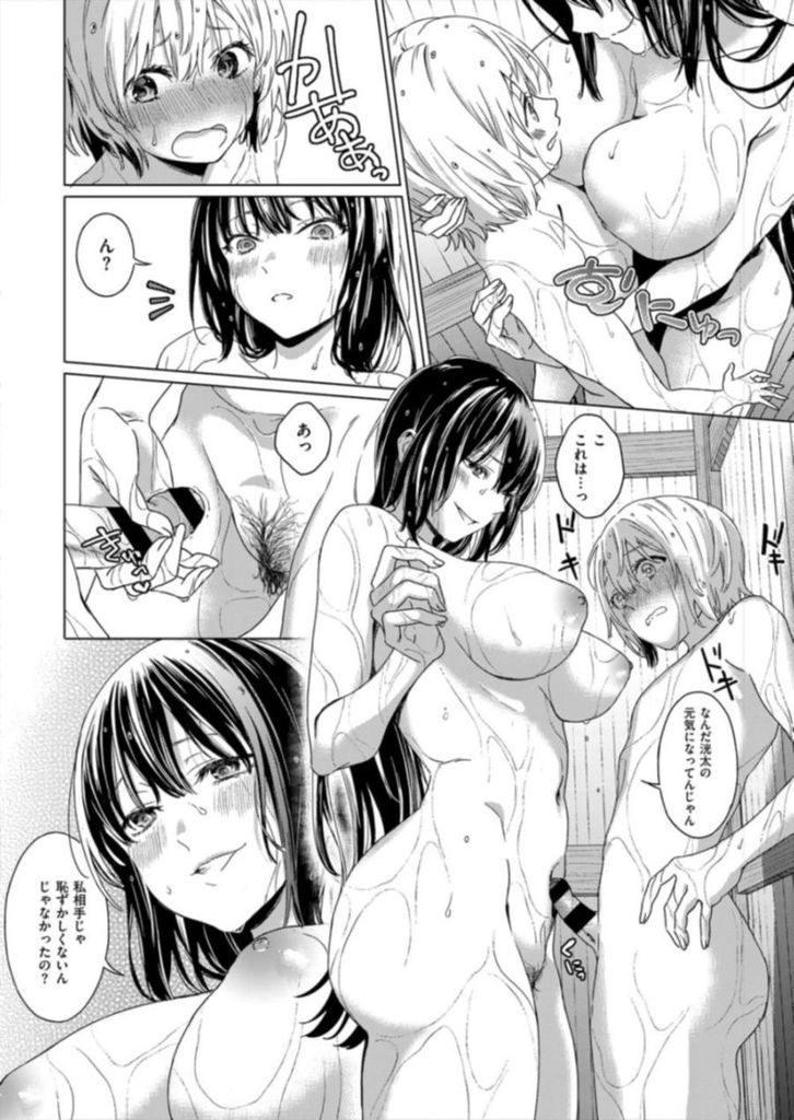 【エロ漫画】久々に再会した男だと思っていた幼馴染が巨乳のお姉ちゃんになってて戸惑って素直になれずにいたら優しくリードされていちゃラブH!