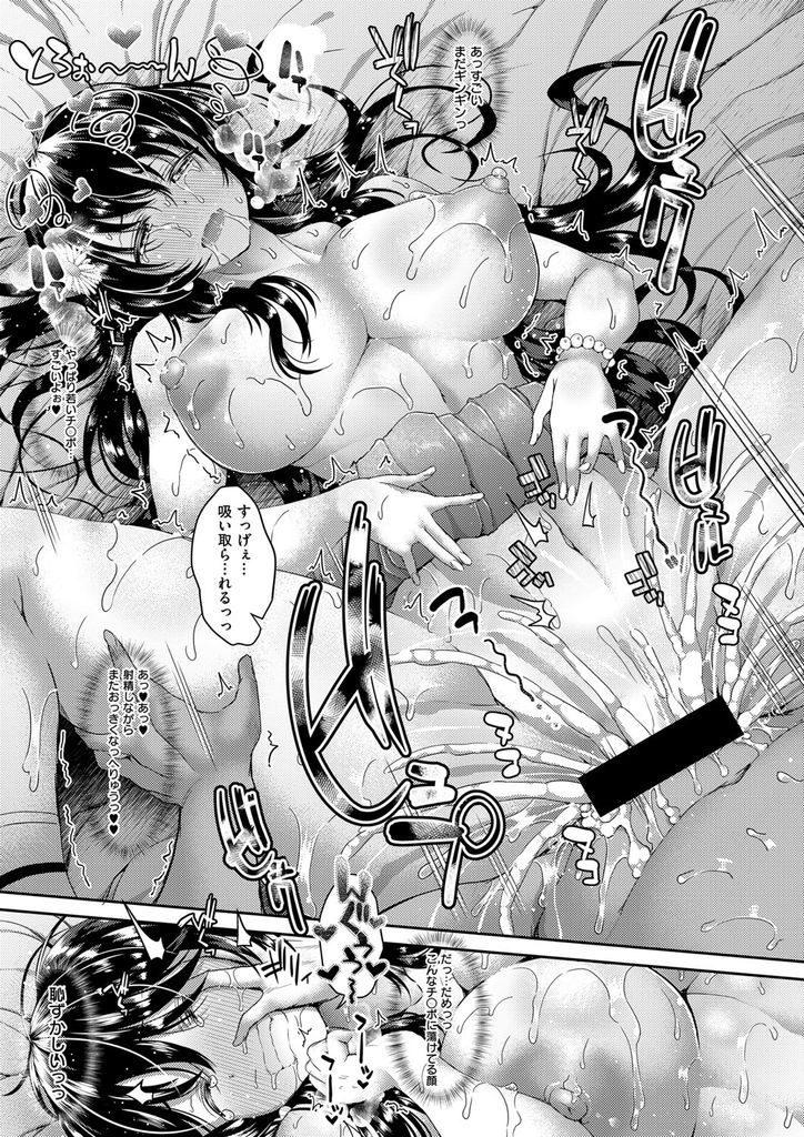 【エロ漫画】三十路越えの現実に嘆く巨乳美人が若者にナンパされる為に昔の制服姿で街を徘徊し声をかけてきた学生をホテルに連れ込み中出しエッチ!