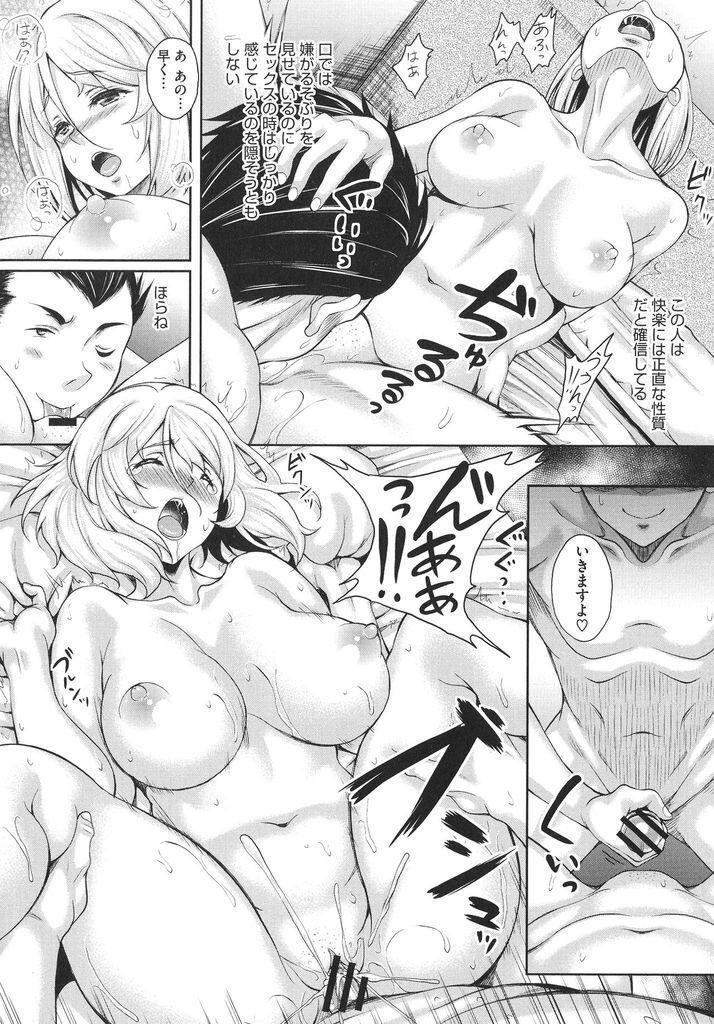 【エロ漫画】店長との浮気現場をバイトに見られて口止めで抱かれる巨乳人妻!職場の男達とヤリまくるビッチだと分かり二穴挿入の乱交パーティー!