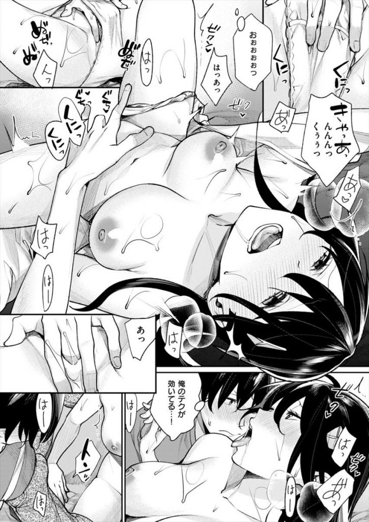 【エロ漫画】家が厳しくて夜遊びしたさに家出した巨乳美少女がゲーセンで出会った男の家に行き裸シャツで誘惑し初めて同士のチャレンジSEXで脱処女!