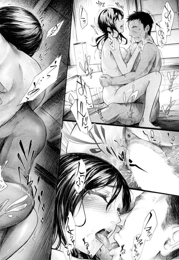 【エロ漫画】偶々電車に居合わせたおじさんと温泉旅館で一緒に泊まろうとする生意気な美少女JKが宿代代わりに援交を申し出て涙目で処女を散らす!