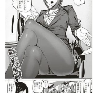【エロ漫画】男の社長秘書を気まぐれで雇いセクハラするドSで痴女の女社長が慌てふためく様を見る為に会社の至る所で肉棒を弄り社長室で逆レイプ!