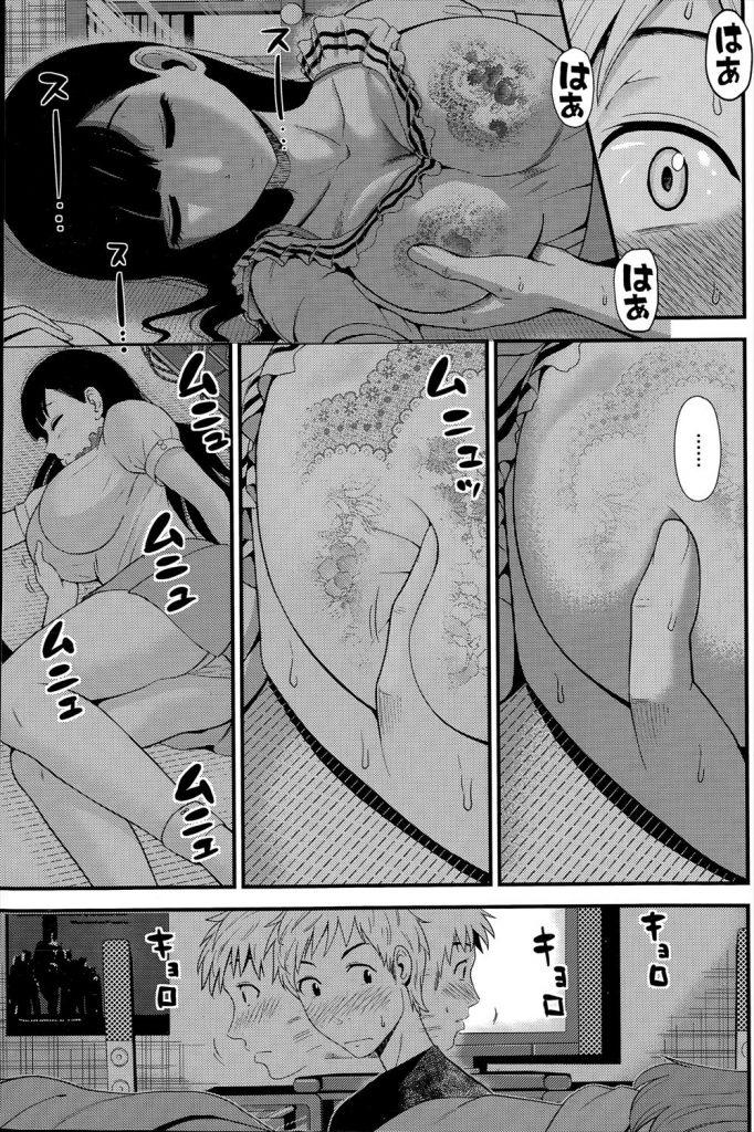 【エロ漫画】宅飲みで雑魚寝してる好きなJDのFカップをモミモミしてWCでオナったら寝たフリしてた彼女が来たのでユニットバスの浴槽に隠れて生姦!