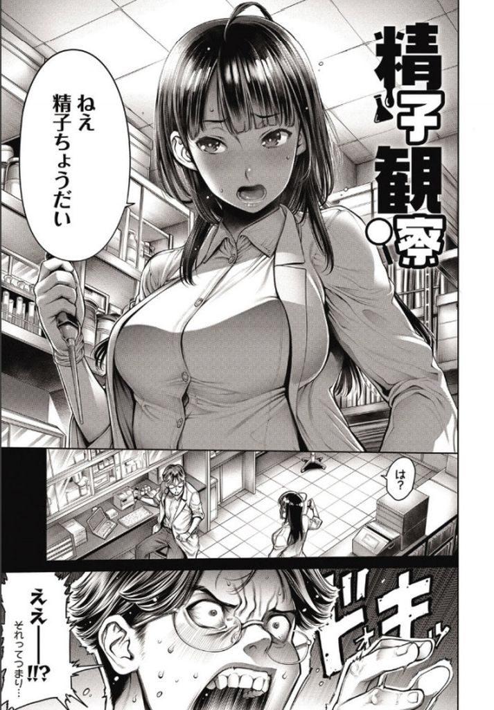 漫画 力 エロ 画