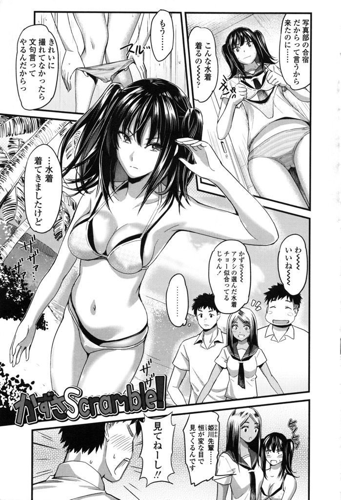 漫画 スレンダー エロ