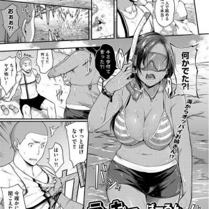 【エロ漫画】女にモテず死にたがってる童貞君に巨乳を揉ませてあげる日焼け美人のお姉さんが乳首まで弄られクンニされて浜辺で何度も中出し青姦!