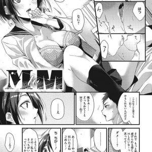 【エロ漫画】お互いにドMだと告白し合うカップル!解決するためにお互い色んなシチュエーションを試しながら学校の男子トイレで羞恥セックス!