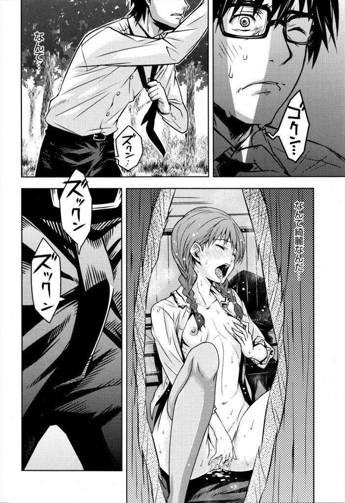 【エロ漫画】幼い頃に小屋の穴からオナニーしてる少女を覗き見した少年が童貞のまま大人になり同じ場所に行ったら同じ光景に遭遇して・・・?!