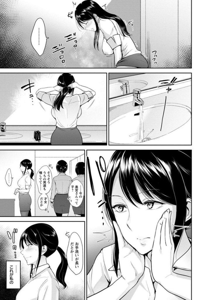 【エロ漫画】クールな爆乳OLが男子トイレでオナニーしてるのを後輩に見られ無言で挿入誘導し羞恥心を煽られながら生出しされてお漏らし絶頂!