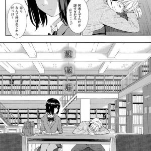 【エロマンガ】全く言葉を発しない謎過ぎる美少女JKの彼女が付き合った彼氏を喜ばせようと突然ノーパンで迫り学校中でいちゃラブえっち!