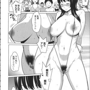 【エロ漫画】従順な年上JKの爆乳彼女に一つだけ悩みを抱える彼氏。それはマグロ!彼女を喘がせようと紐水着で海水浴に連れて行き人前で公開青姦!