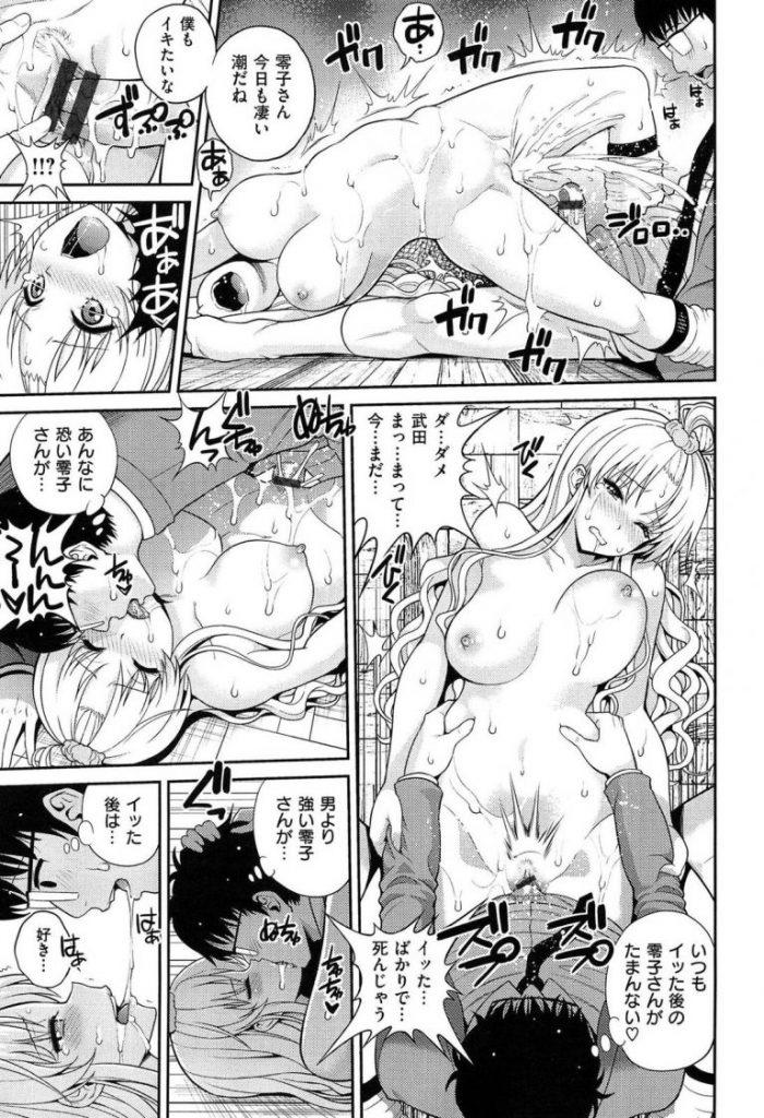 【えろ漫画】虐められてる男子とHしてドSプレイに嵌ったドMなヤンキーJK!拘束SEXで寸止めされた彼女がキモオタ友達の童貞マラを同時に咥え潮吹き絶頂!