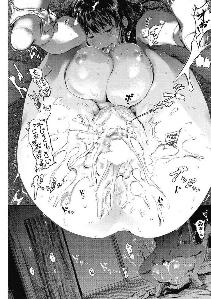 【エロ漫画】肉体関係を持ってる居候の男に求愛される子持ち未亡人!汗ばむデカパイでパイズリして精子をぶっかけられイチャラブ中出しセックス!