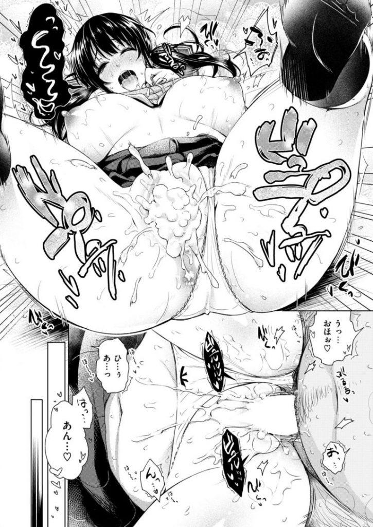 【エロ漫画】幼い頃から面倒を見てるお隣の巨乳JKから夕飯に誘われたハゲ親父がマッサージで誘惑されて勃起するとSEX懇願され若いバギナを堪能する!