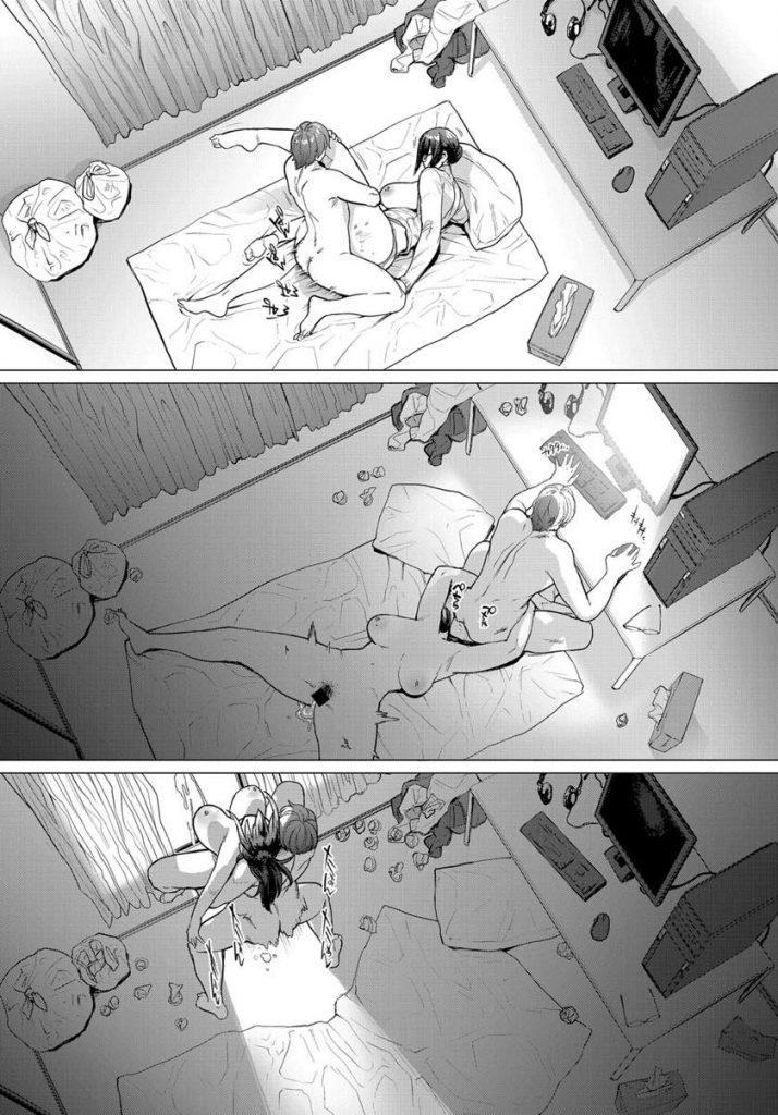 【エロ漫画】一度だけ出演したAVをネタに元近所の男に脅迫されセフレ堕ちした美人妻!週末のお泊りセックスで逞しい雄のチンポに屈服し受精を求める!