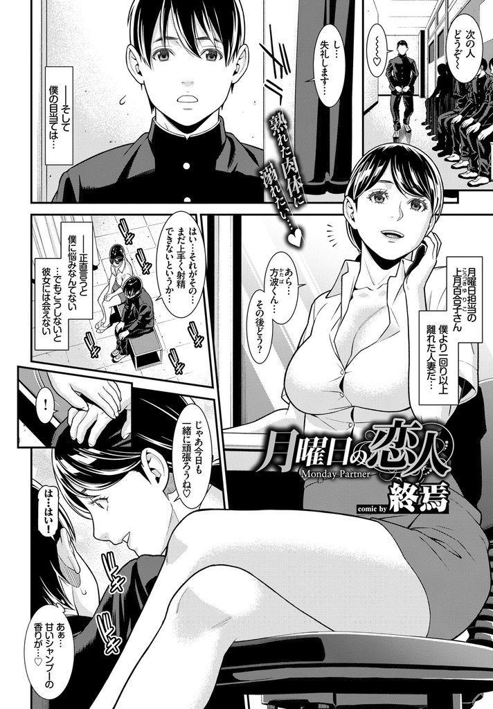 エロ マンガ コレクター エロマンガのタグ一覧 エロ漫画コレクター