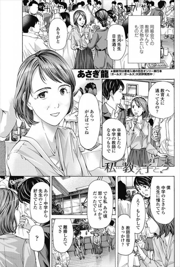 漫画 熟女 エロ エロ同人サークル「多摩豪」のコミック作品まとめ