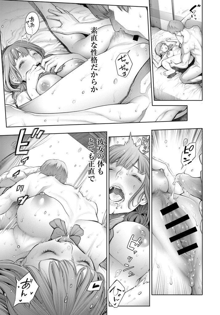 【エロ漫画】尽くしてくれる従順な最高の巨乳彼女とセ生Hする彼氏!全身性感帯の彼女を独り占めして好き放題に中出しした後に精子を垂れ流した状態でバイトに行かせ優越感に浸る!