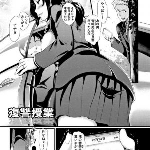 【エロ漫画】自分の彼女が女教師の旦那と不倫してる証拠を掴み密告する男子生徒!浮気された者同士で傷を舐め合い淫行し旦那の車の上で青姦したりハメ撮りSEXにのめり込む!