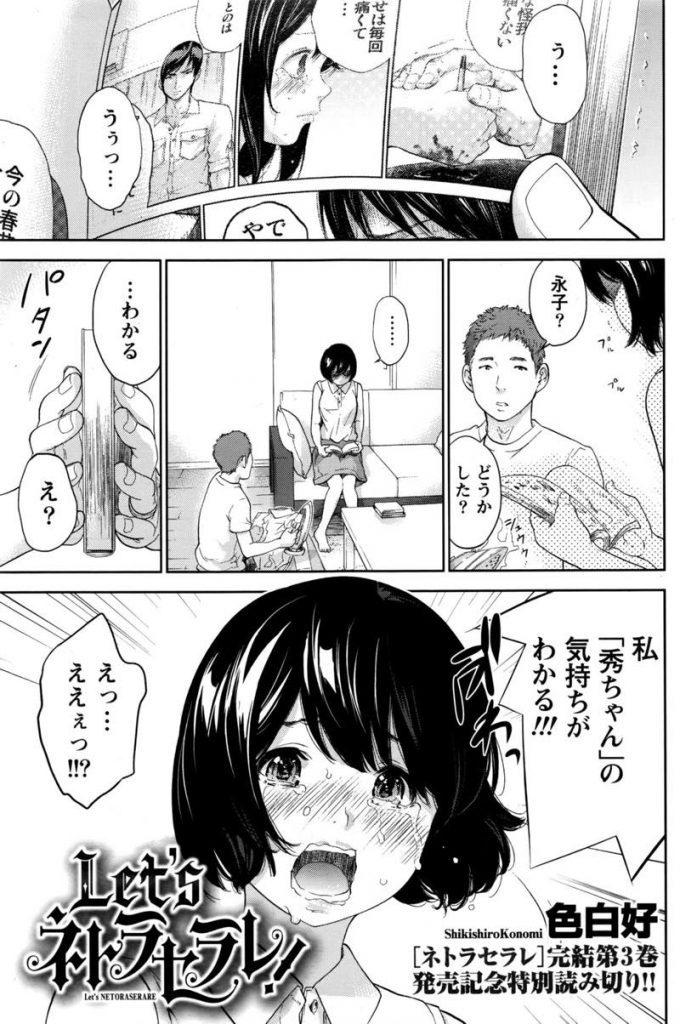 エロ マンガ コレクター