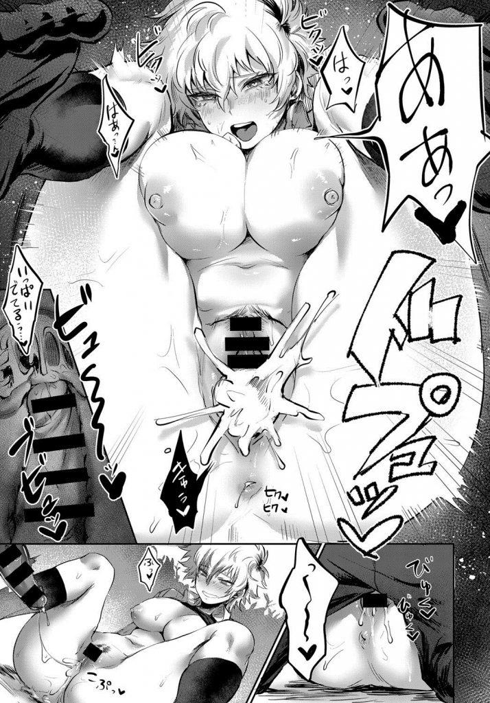 【エロ漫画】不良高校のDQN共に性奴隷にされ輪姦されてる男装ヤンキーJKが自分の事を好きだと分かって助けに入る地味メガネ男子!泣きながら上書きHを懇願され童貞チンポで中出しマーキング!