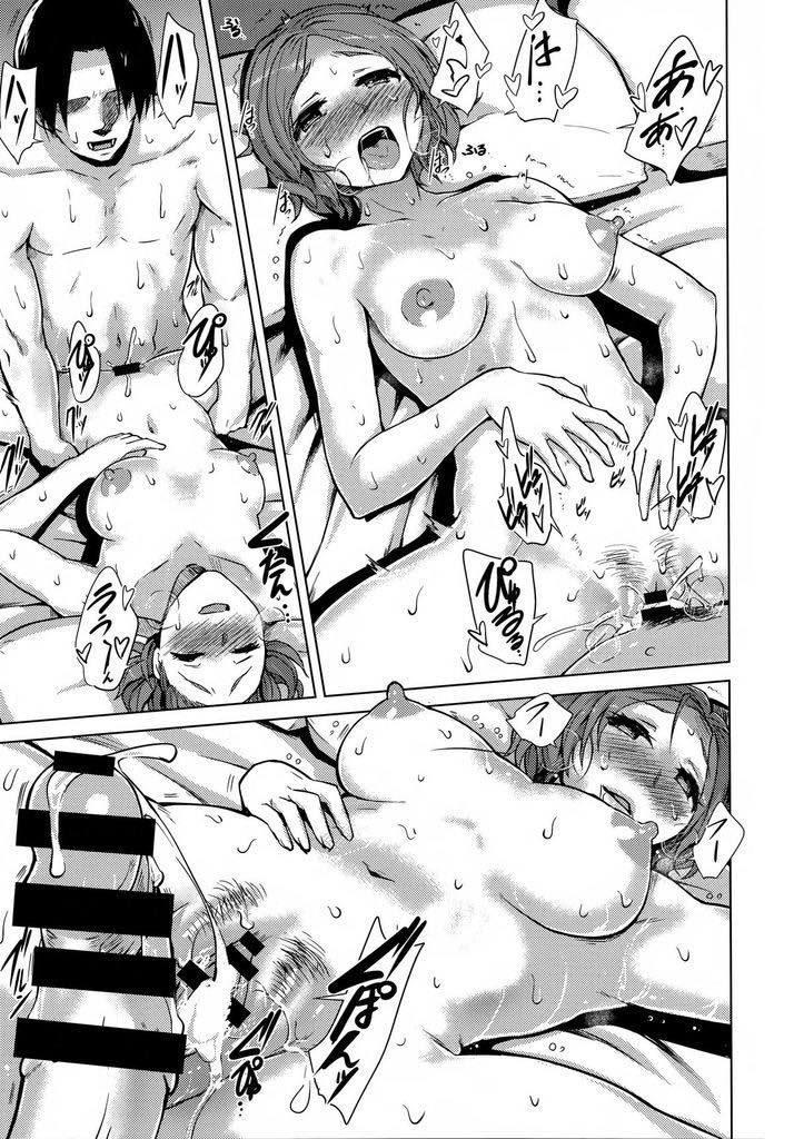 【エロ漫画】サイトで知り合った男と待ち合わせしホテルに直行する清楚系美人!写真でチンコを見た時から想像して発情していたお姉さんがセックスジャンキーな事を打ち明け勃たなくなるまで中出しSEX!