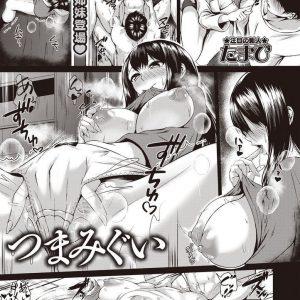 【エロ漫画】姉の彼氏と家で二人きりになりゲームと称したHな事に誘う淫乱な巨乳妹!姉のオッパイじゃ出来ないパイズリフェラでその気にさせるもキスは浮気だからとNGを出し肉棒で子宮にいっぱいキスさせる!