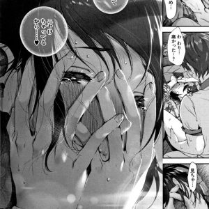 【エロ漫画】学生最後の夏に花火を見ようと彼氏を自宅デートに誘い浴衣姿で出迎える純粋な巨乳JK!花火を眺める横顔に見惚れた彼氏といちゃラブムードに突入し一生の思い出に残る二人の青春初体験!