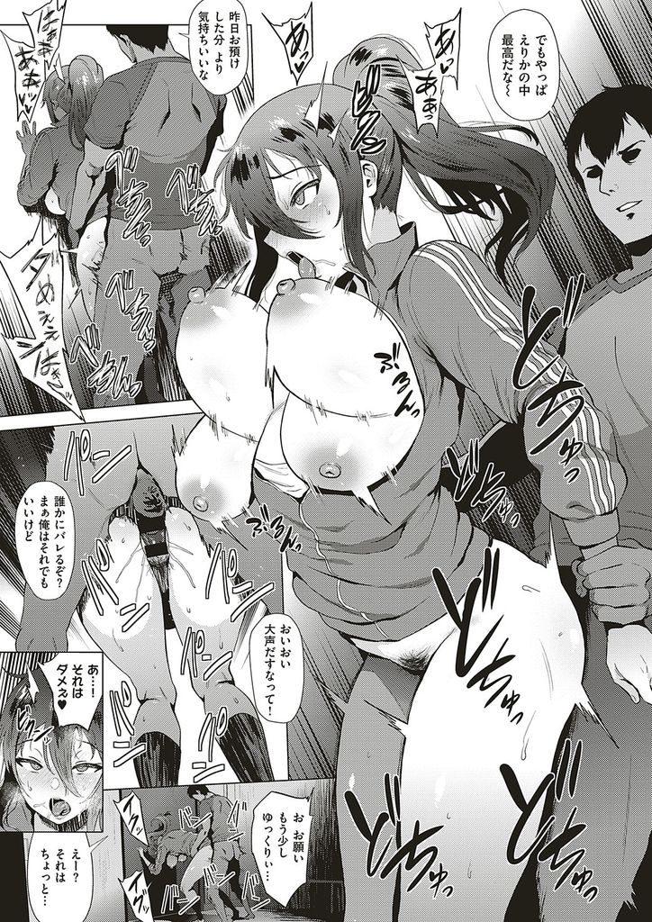 【エロ漫画】性的な事とは無縁に育ってきたのに初体験して何かが弾け、淫乱化した巨乳JK!汗ばんだ彼氏の裸を見てエッチしたくなり校舎裏で露出オナニーしてたら彼に見つかり部室でハメ撮りプレイの孕ませSEX!