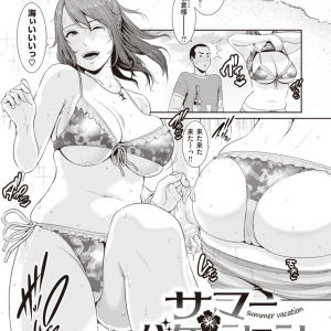 【エロ漫画】沖縄の離島でバカンスを楽しみ過ぎて都会に帰りたくなくなる巨乳OL!旅館の息子の学生に孕ませて欲しいとおねだりし童貞の手マンでイカされ絶倫の子作りセックスを堪能する!