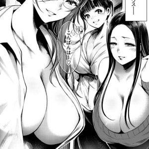 【エロ漫画】名古屋から来た弟クンの童貞の奪い合いをする三人の爆乳ちゃん!名古屋から用事でお姉ちゃんの家に来たら、三人のお友達が部屋をシェアしていた。玄関のドアを開けたら姉の友達で三人の爆乳さん達がお出迎え。汗臭い身体に三人が集って来て全裸にされる弟、お姉ちゃんが寝ている間に三人に襲われて、初めてのSEXで童貞を奪われた!